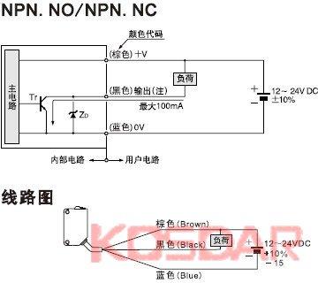 超薄型光电传感器接线图一