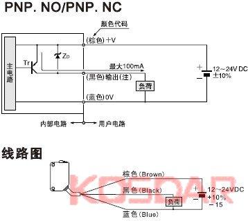 超薄型光电传感器接线图二